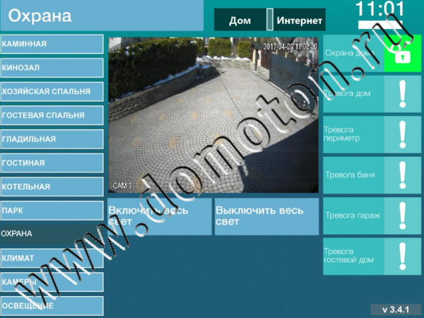 Интерфейс 2 watermark