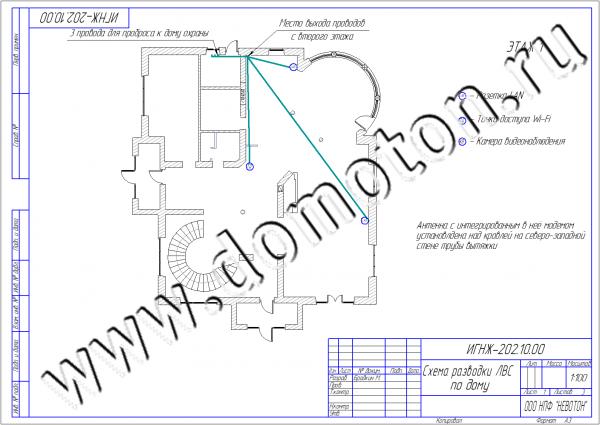 Прокладка проводов по этажам 14-09-2016(1) watermark