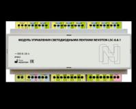 modul-upravleniya-svetodiodnoj-lentoj_1-360x360
